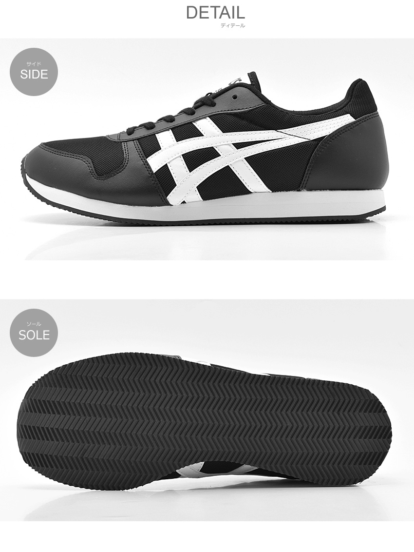 Asics TIGER アシックスタイガースニーカーキュレオ 2 CURREO II 1191A157 002 021 men's lady's shoes brand campus canvas low frequency cut casual sports constant seller