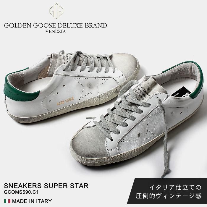 送料無料 ゴールデングース GOLDEN GOOSE スニーカーズ スーパー スター ホワイト×グリーンSNEAKERS SUPER STAR GCOMS590.C1シューズ 靴 レザー イタリア ローカット ヴィンテージ メンズ(男性用)