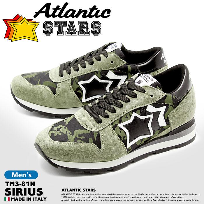送料無料 アトランティックスターズ ATLANTIC STARS スニーカー シリウス ベージュ×カモSIRIUS TM3-81N靴 シューズ カジュアル メンズ 緑