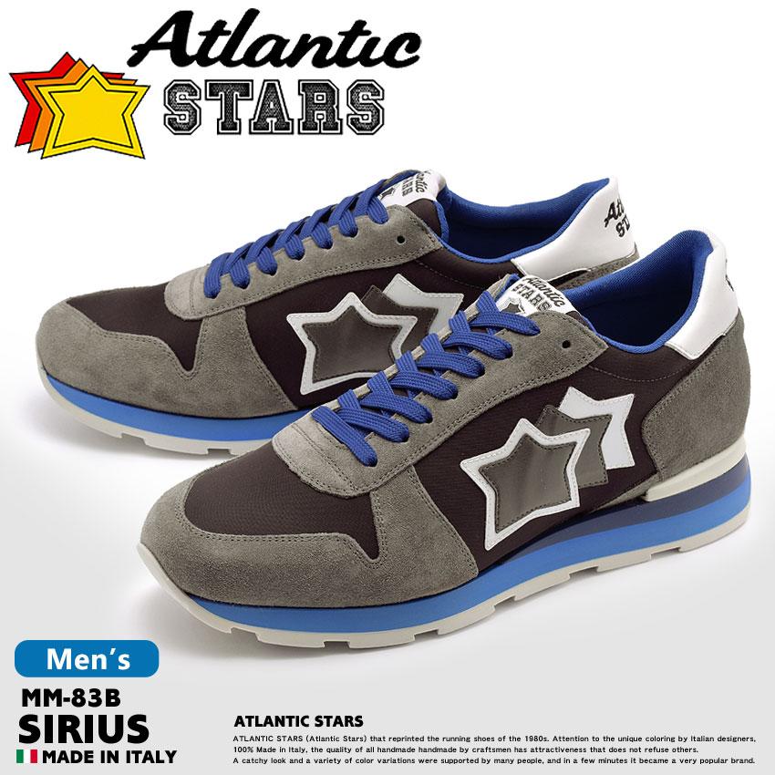 送料無料 ATLANTIC STARS アトランティックスターズ スニーカー グレーシリウス SIRIUSMM-83B メンズ