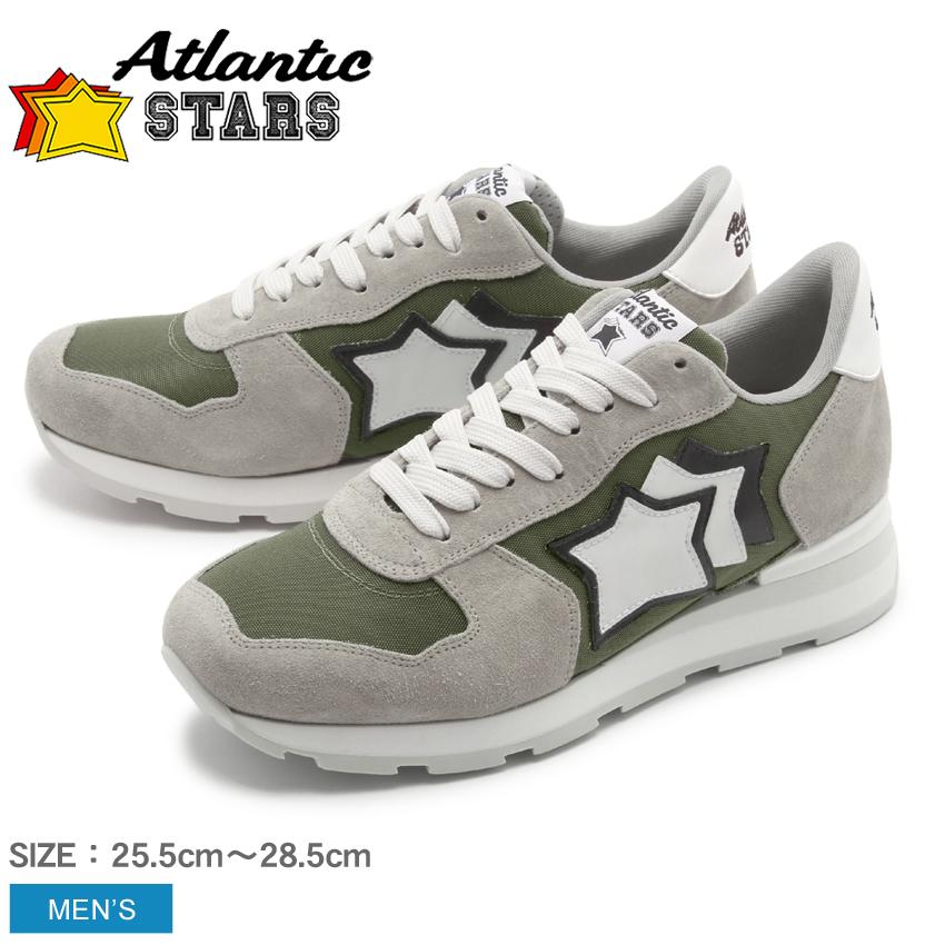 送料無料 アトランティックスターズ ATLANTIC STARS スニーカー アンタレス グレー×ダークグレーANTARES ST-86B靴 シューズ カジュアル メンズ
