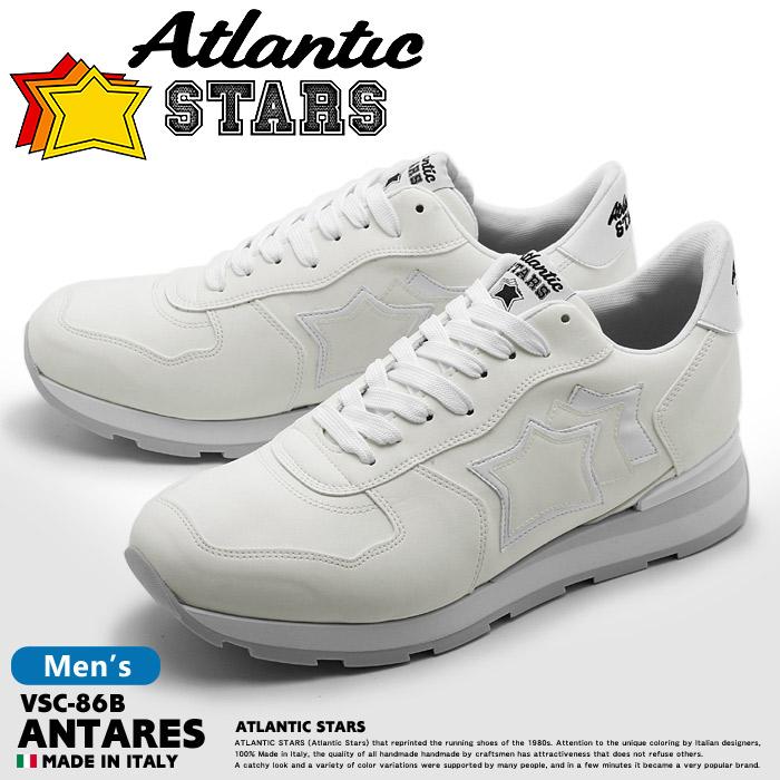 送料無料 アトランティックスターズ ATLANTIC STARS スニーカー アンタレス ヴィラッジョ セレステ(ホワイト)ANTARES VSC-86B靴 シューズ カジュアル メンズ 白