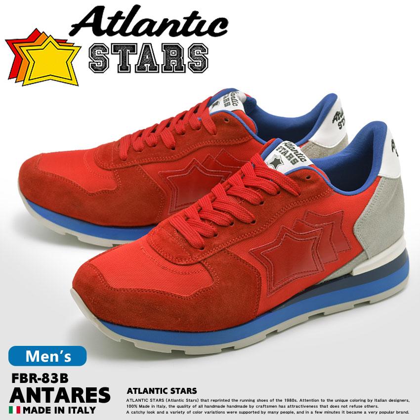 送料無料 ATLANTIC STARS アトランティックスターズ スニーカー レッド×ブルーアンタレス ANTARESFBR-83B メンズ