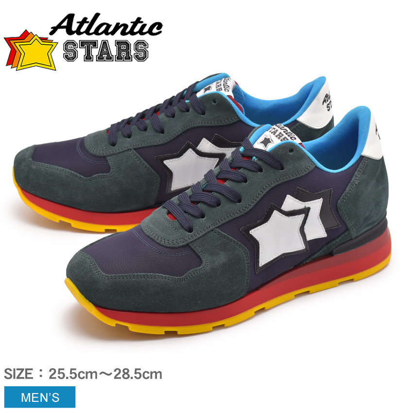 送料無料 ATLANTIC STARS アトランティックスターズ ローカットスニーカー グリーン×ネイビーアンタレス ANTARESLNR-65N メンズ シューズ 靴 カラフル ポップ