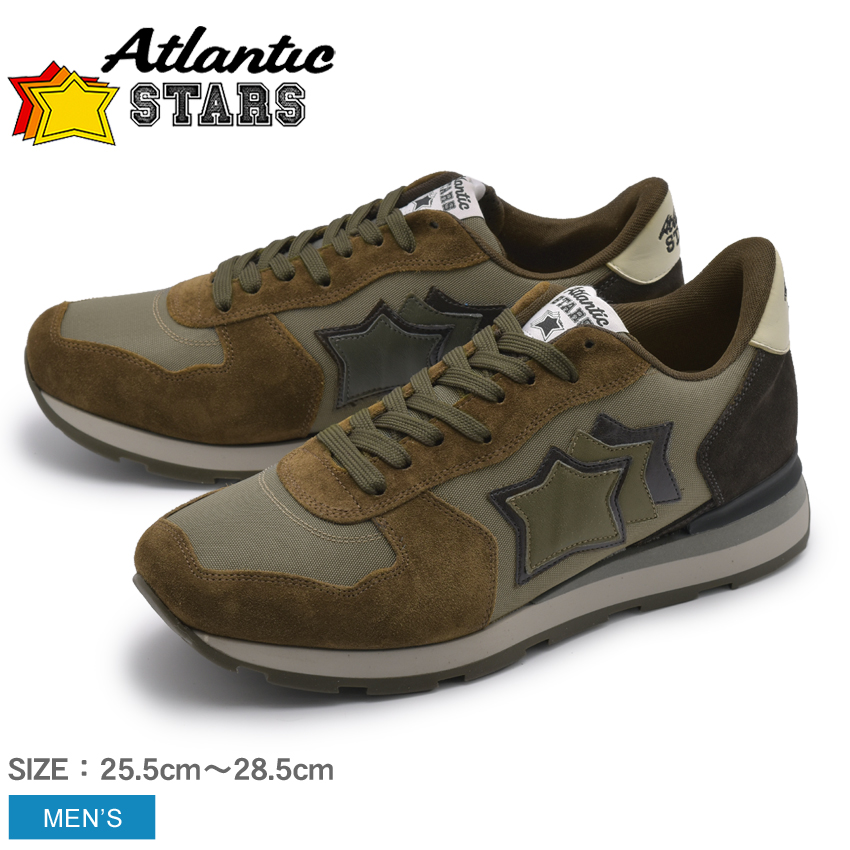 送料無料 ATLANTIC STARS アトランティックスターズ スニーカー グレー×カーキアンタレス ANTARESBMM-64N メンズ
