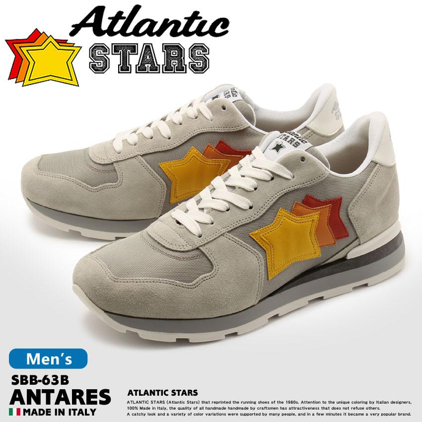 送料無料 ATLANTIC STARS アトランティックスターズ スニーカー グレーアンタレス ANTARESSBB-63B メンズ