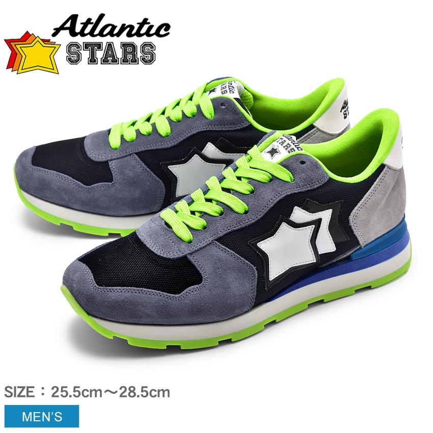 送料無料 ATLANTIC STARS アトランティックスターズ ローカットスニーカー グリーンアンタレス ANTARESIAN-87A メンズ カラフル ポップ 靴 シューズ