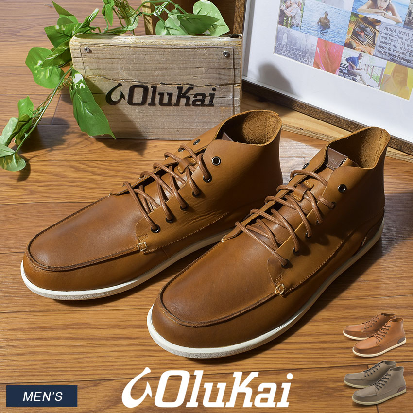 送料無料 OLUKAI オルカイ ブーツナルカイ ブーツ NALUKAI BOOT10376 FX19 6Z21 メンズ