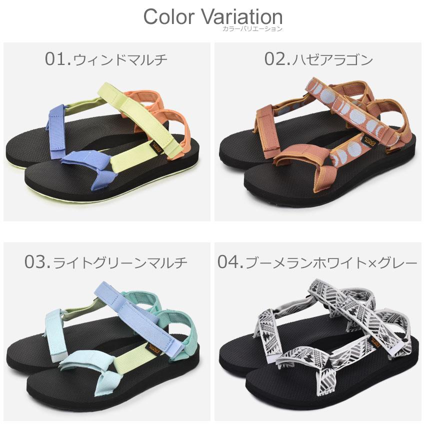 6694279fd TEVA Teva sandals original universal ORIGINAL UNIVERSAL 1003987 Lady s  sandals black black white white sports sandals beach sandal outdoor leisure  Kaikawa