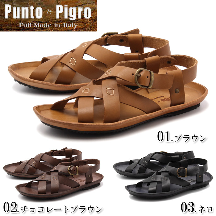 2ebf641fc2b7 Product made in all three colors of プントピグロ mesh leather sandals (PUNTO  PIGRO SVEVI VACC) men s (for the man) natural leather genuine leather  leather ...