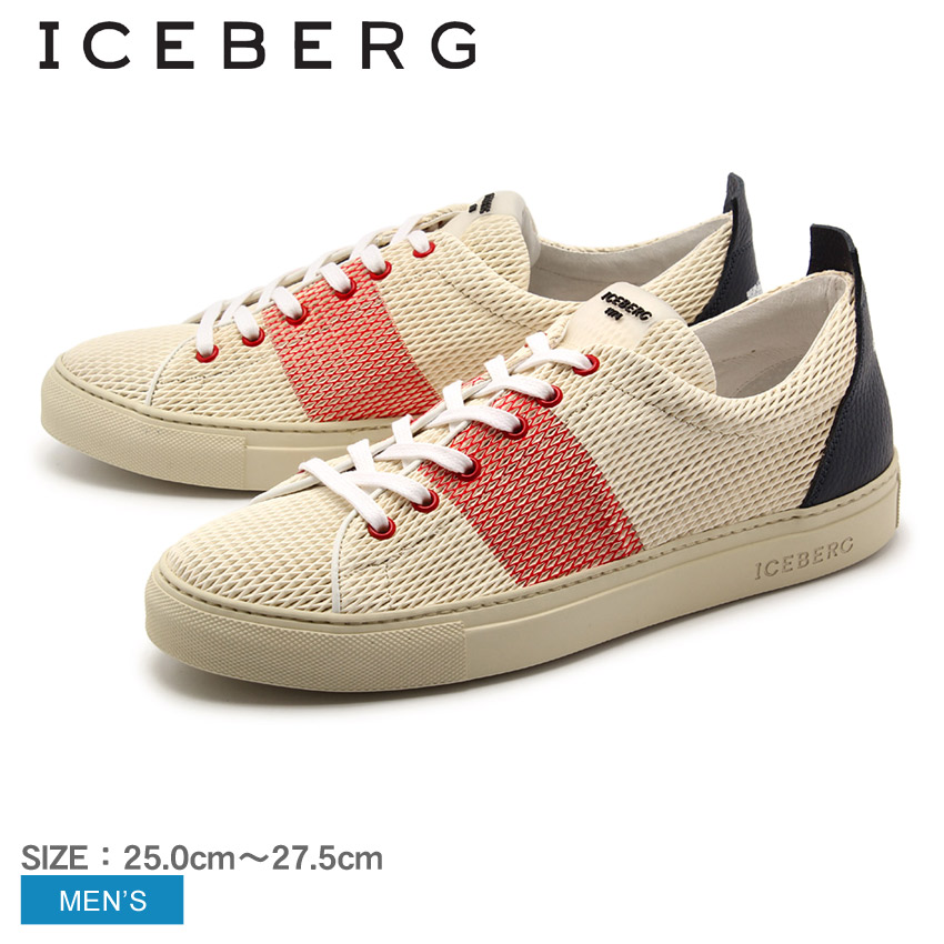new style 245d8 7451f High-quality sneakers adult sneakers made in iceberg ICEBERG sneakers  16EIU436B men (for the man) shoes low-frequency cut nature leather casual  ...