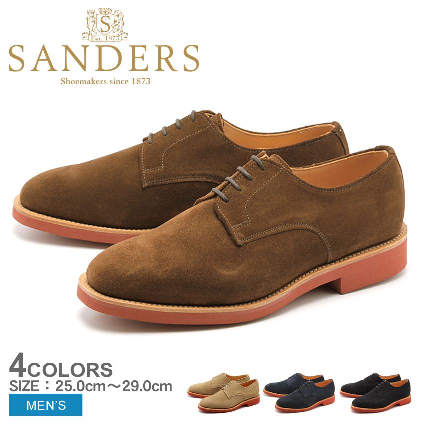 【特別奉仕品】 返品不可送料無料 サンダース ジャック スエード プレーントゥ 全4色 レンガソールSANDERS 8761 SS LS AS B JACKメンズ(男性用) スウェード 短靴 レザーシューズ ブリックソール