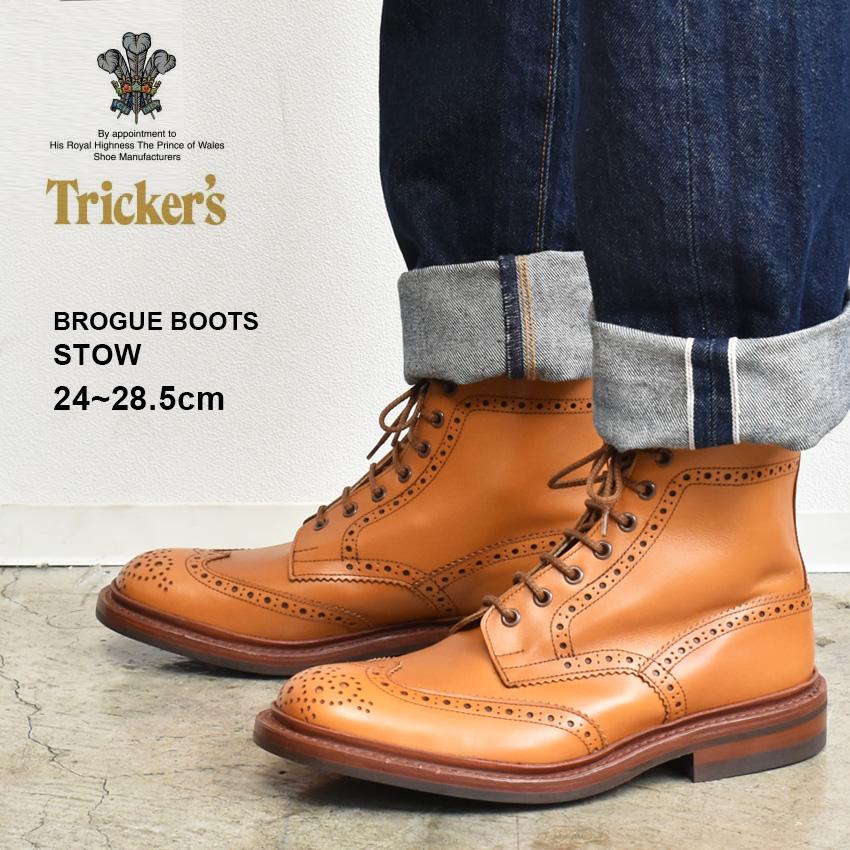 送料無料 トリッカーズ (TRICKER'S) (TRICKERS) ストウ ダイナイトソール エイコーンアンティーク (TRICKER'S 5634 24 BROGUE BOOTS STOW) カントリー ブーツ メンズ(男性用) ウイングチップ ドレスシューズ フォーマル 革靴 紳士靴 グッドイヤーウェルテッド製法