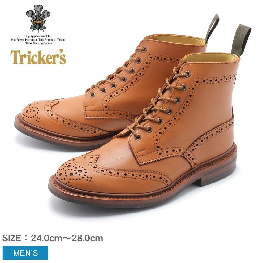 送料無料 TRICKER'S トリッカーズ ブーツ ブラウン ストウ STOW 5634/57 メンズ カントリーブーツ ウイングチップ ドレスシューズ フォーマル 革靴 紳士靴 グッドイヤーウェルテッド製法