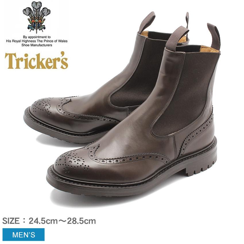送料無料 トリッカーズ TRICKER'S ヘンリー コマンドソール エスプレッソバーニッシュ TRICKERS (TRICKER'S 2754 4 HENRY) ブーツ サイドゴア メンズ(男性用)