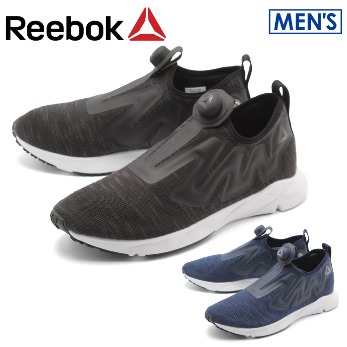 送料無料 リーボック REEBOK ランニングシューズ ポンプシュプリーム 全2色(REEBOK CN1205 CN1196 PUMPSUPREME)メンズ(男性用) 靴 シューズ アウトドア スポーツ 運動