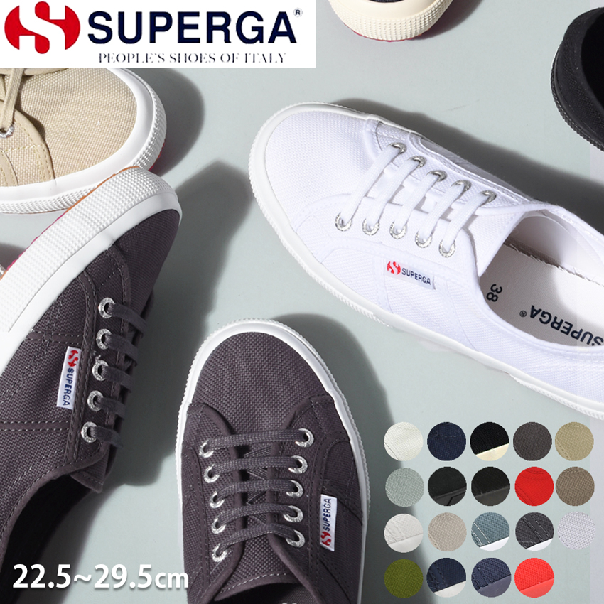 983f5dde338f3 送料無料 スペルガ スニーカー レディース メンズ SUPERGA 2750 COTU S000010 クラシック 白 ホワイト 黒 ブラック 紺