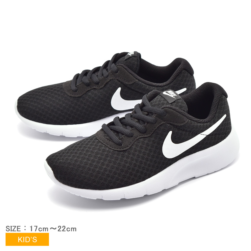 quality design b6eb1 6fdfd Ps Running Shoes 818382 NIKE Boys Tanjun
