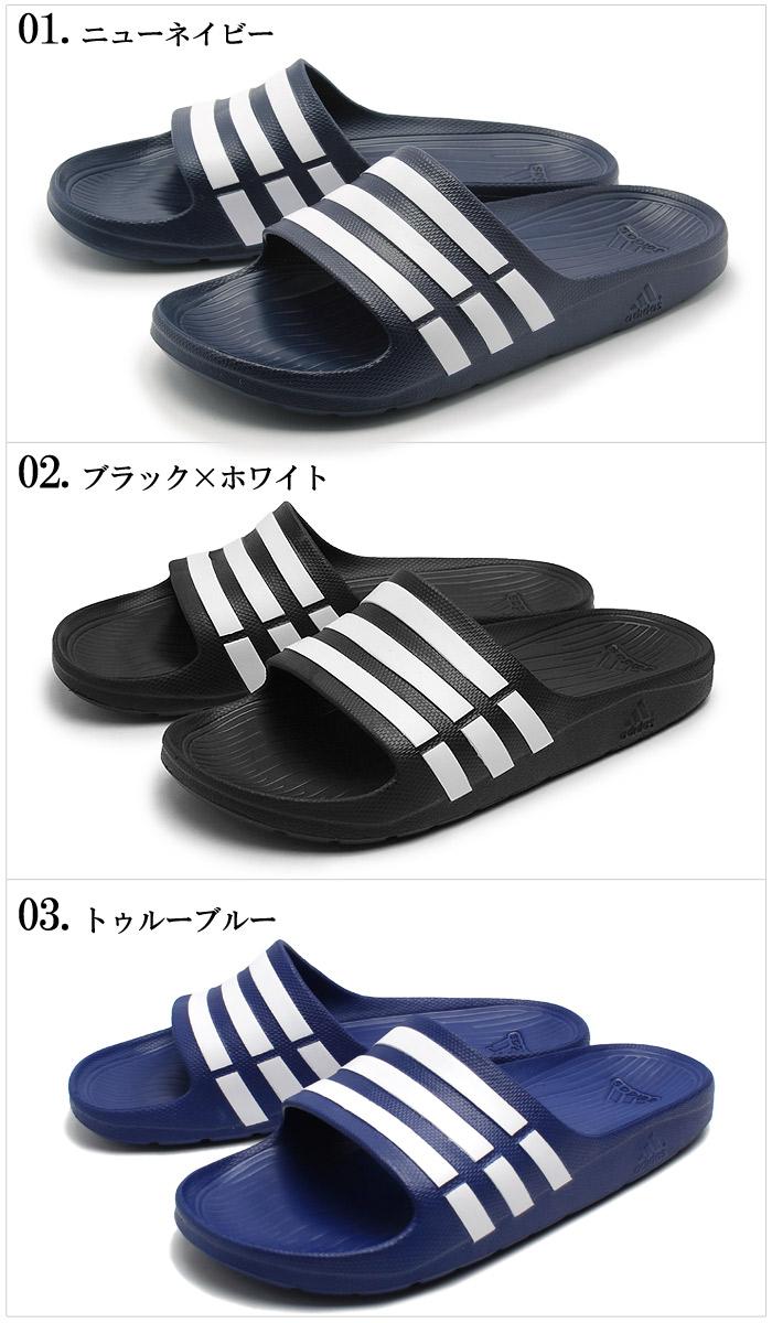 7ee07ac8d59 Adidas adidas Sandals men s duramo slide all three colors (ADIDAS Duramo  Slide G15890 G15886 G14309) flip flops mens shower Sandals (for men)