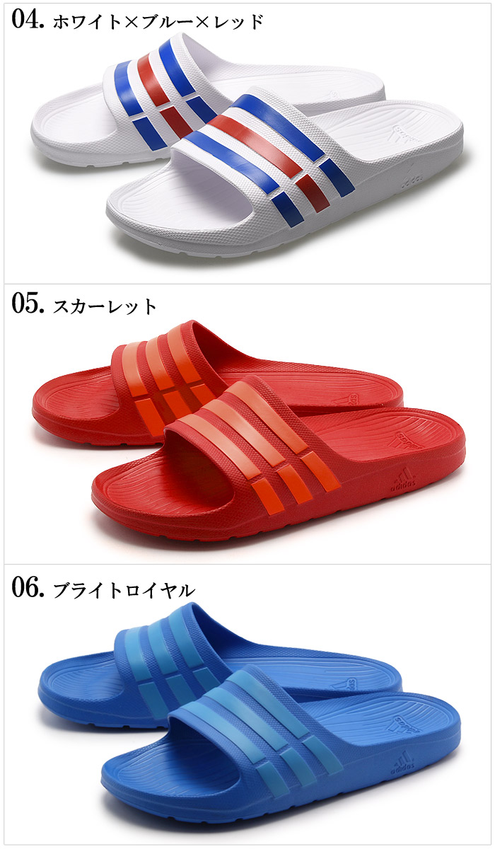 f36bfc0a4cb46 Adidas adidas Sandals men s duramo slide all three colors (ADIDAS Duramo  Slide G15890 G15886 G14309) flip flops mens shower Sandals (for men)