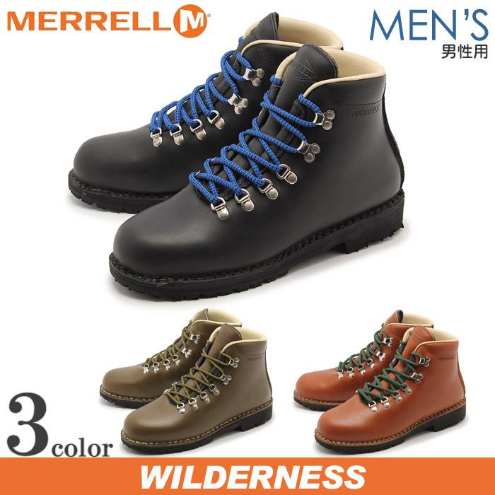送料無料 メレル MERRELL トレッキング ブーツ ウィルダネス 全3色merrell J1015 J1023 J01037 1015 1023 01037 WILDERNESSアウトドア シューズ 天然皮革 本革メンズ(男性用)
