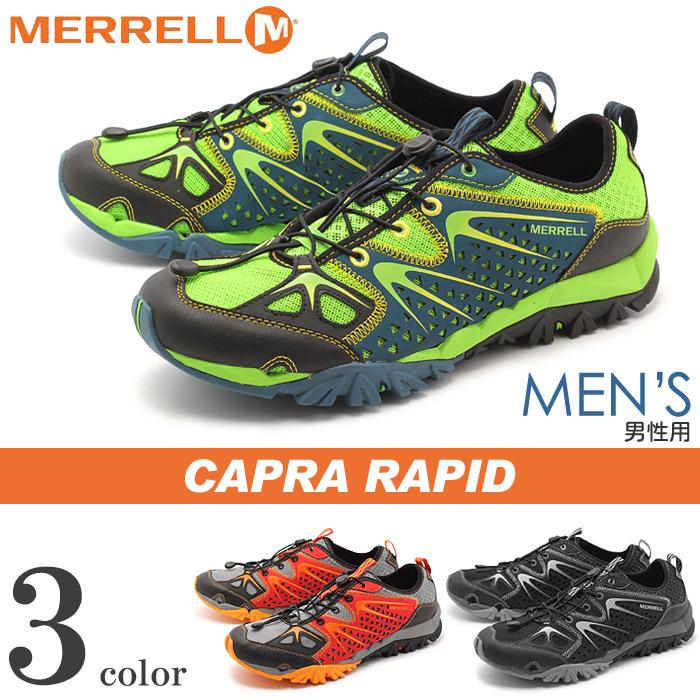 送料無料 メレル MERRELL カプラ ラピッド 全3色merrell J35401 J35405 J35403 CAPRA RAPIDアウトドア シューズ 靴メンズ(男性用)