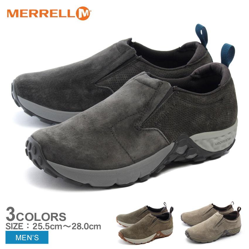 送料無料 メレル MERRELL カジュアルシューズ ジャングル モック エーシープラス 全3色(MERRELL J91707 J92021 J91705 JUNGLE MOC AC+)メンズ(男性用) 靴 シューズ アウトドア スポーツ 運動