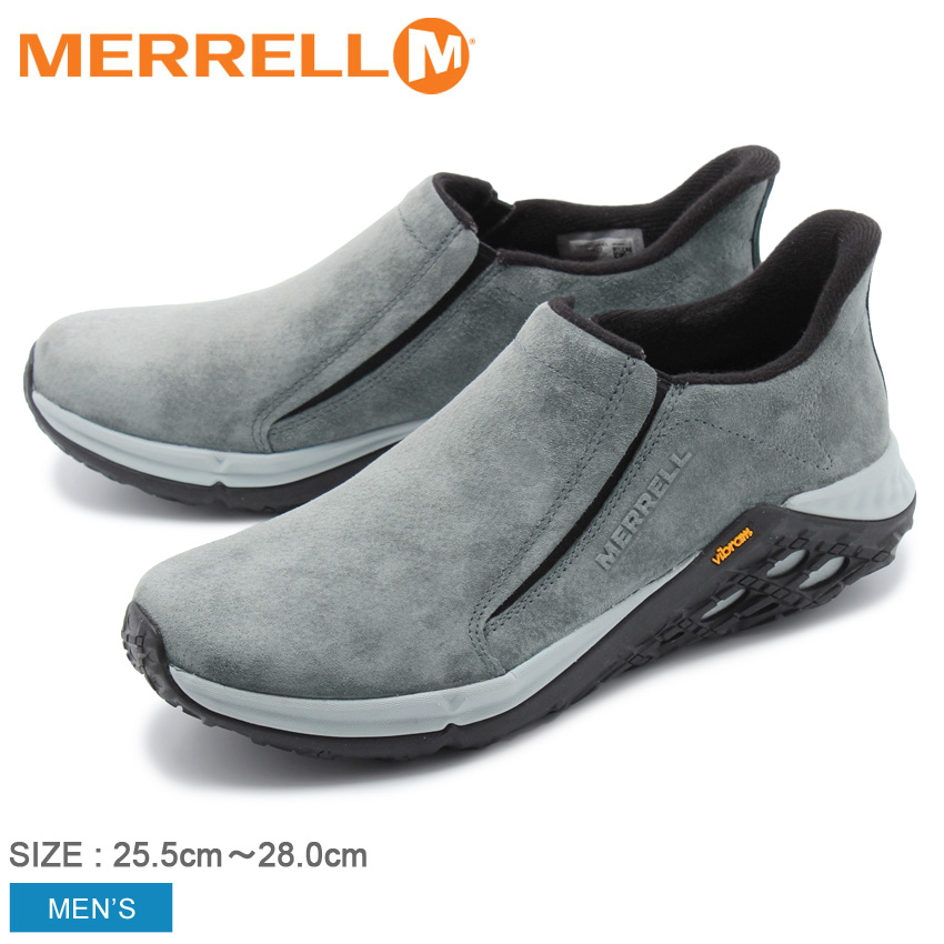 送料無料 MERRELL メレル ウォーキングシューズ グラナイト ジャングルモック 2.0 JUNGLE MOCK 2.0 94523 メンズ 靴 シューズ スニーカー ランニング ジョギング ウォーキング アウトドア スポーツ 運動 タウンユース 普段履き