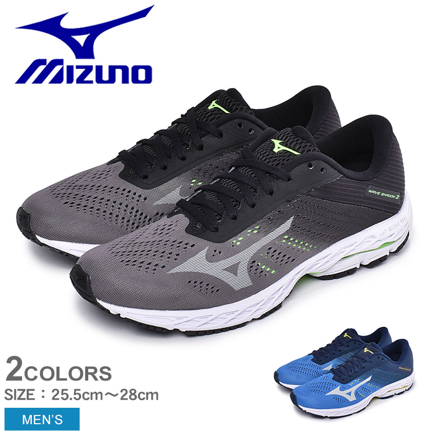 mizuno shoes size 39 feet shoes