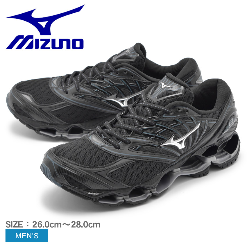 tenis mizuno wave prophecy 5 usa mexico watch special day