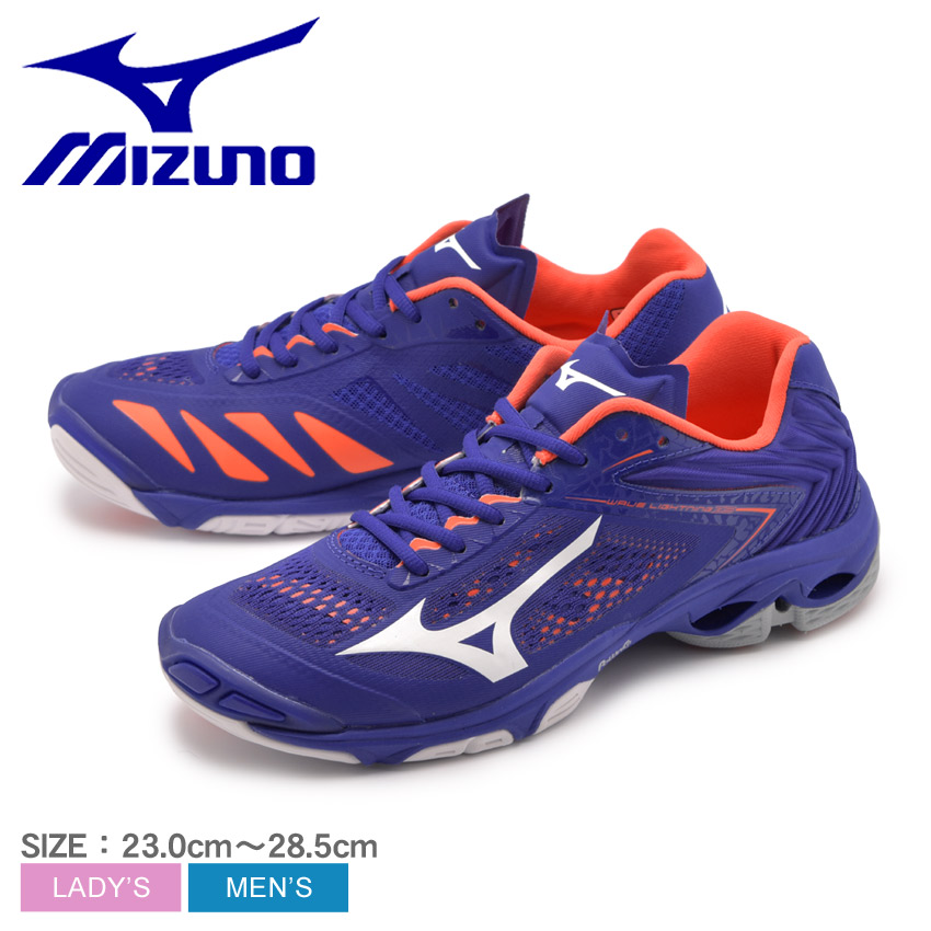 mizuno womens volleyball shoes size 8 x 1 nike qatar