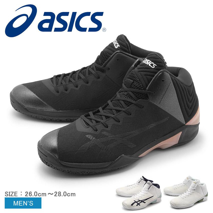 送料無料 ASICS アシックス バスケットボールシューズ 全3色ゲル バースト 22 GEL BURST 22TBF342 0101 0149 9090 メンズ