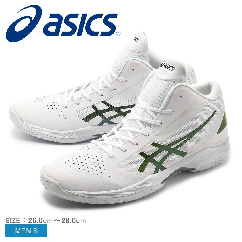 送料無料 ASICS アシックス バスケットボールシューズ ホワイトゲルフープ V10 GELHOOP V10TBF339 0186 メンズ