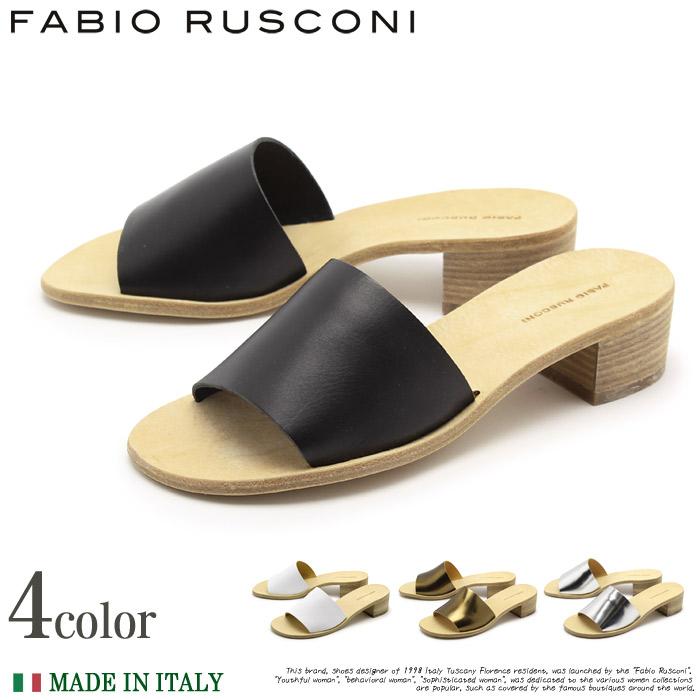 送料無料 ファビオルスコーニ サンダル DE26 全4色(FABIO RUSCONI RB MODA DE26)レディース(女性用) 天然皮革 本革 オープントゥ サンダル 靴 インポート イタリア
