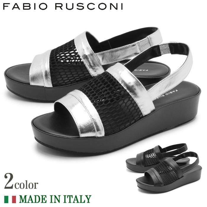 送料無料 ファビオルスコーニ サンダル E1008 全2色(FABIO RUSCONI GABRY E1008)レディース(女性用) 天然皮革 本革 オープントゥ 靴 インポート イタリア