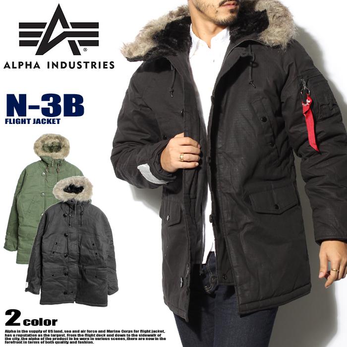 送料無料 ALPHA INDUSTRIES アルファ インダストリーズ N-3B フライト ジャケット MJN45560C1 N-3B FLIGHT JACKET W3X HOOD 全2色 N3B ブルゾン ジャンバー メンズ(男性用)