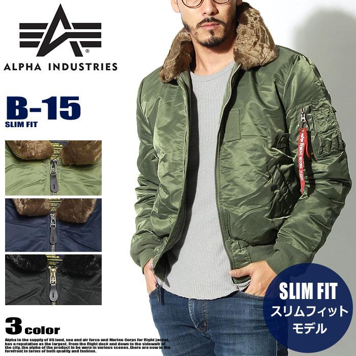 送料無料 ALPHA INDUSTRIES アルファ インダストリーズ ジャケット B-15 スリム フィット セージ×ブラウン 他全3色MJB45500C1ブルゾン ジャンバー ミリタリー 黒 メンズ ウェア アウター