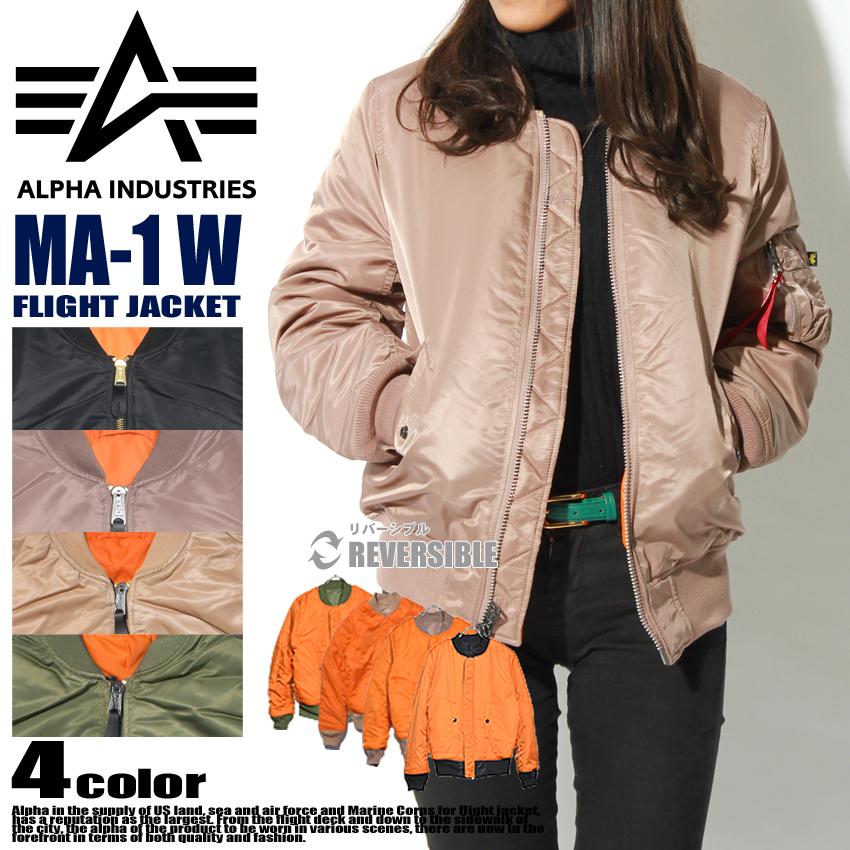 送料無料 ALPHA INDUSTRIES アルファインダストリーズ ジャケット MA-1 W フライトジャケット ブラック 他全3色MA-1 W WJM44500C1ブルゾン ジャンバー ミリタリー リバーシブル 黒 レディース