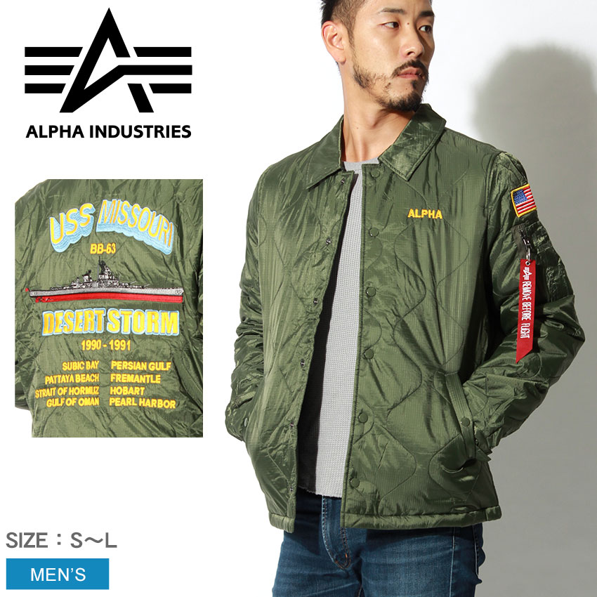 送料無料 ALPHA INDUSTRIES アルファインダストリーズ ジャケット キルテッド ストーム クルーザー セージMJQ47518C1ロゴ 刺繍 ジャンバー ミリタリー メンズ アウター ウェア