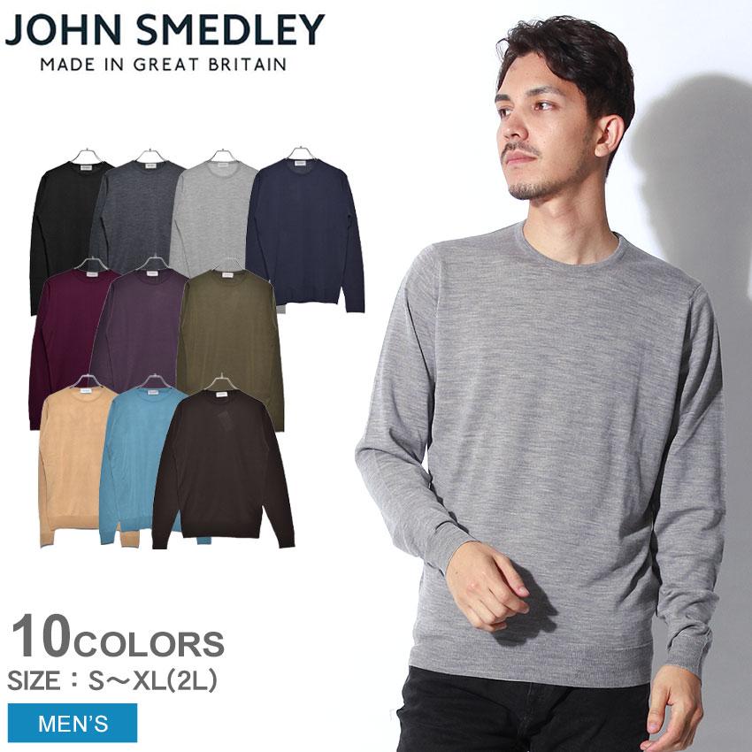 送料無料 JOHN SMEDLEY ジョンスメドレー セーター ニット メンズ ランディ LUNDY トップス ウェア