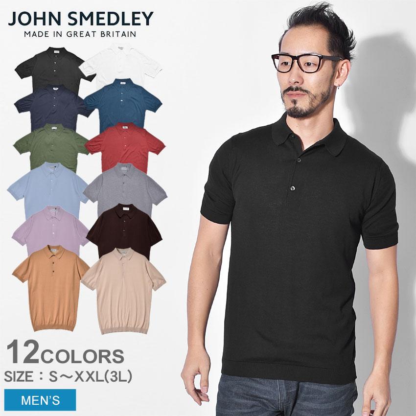 【メール便可】 送料無料 JOHN SMEDLEY ジョンスメドレー 半袖ポロシャツ エイドリアン ADRIAN メンズ Tシャツ カットソー トップス ブランド コットン シンプル クラシック 黒 白