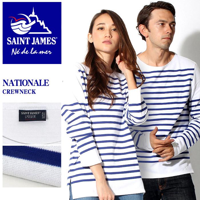 送料無料 セントジェームス SAINT JAMES 長袖Tシャツ NATIONALE ネージュ×ジタン 1545トップス ボーダー 長袖 ウェア カジュアル S.JMSメンズ(男性用) 兼 レディース(女性用)
