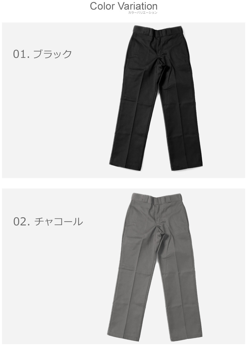 Z Craft Rakuten Japan Sale Dickies 873 Chinos Work Tendencies Navy Short 32 Pants Length 30 4 Colors 874 Shorts Strung Luc Tapered Beige Prefer To Encourage Men