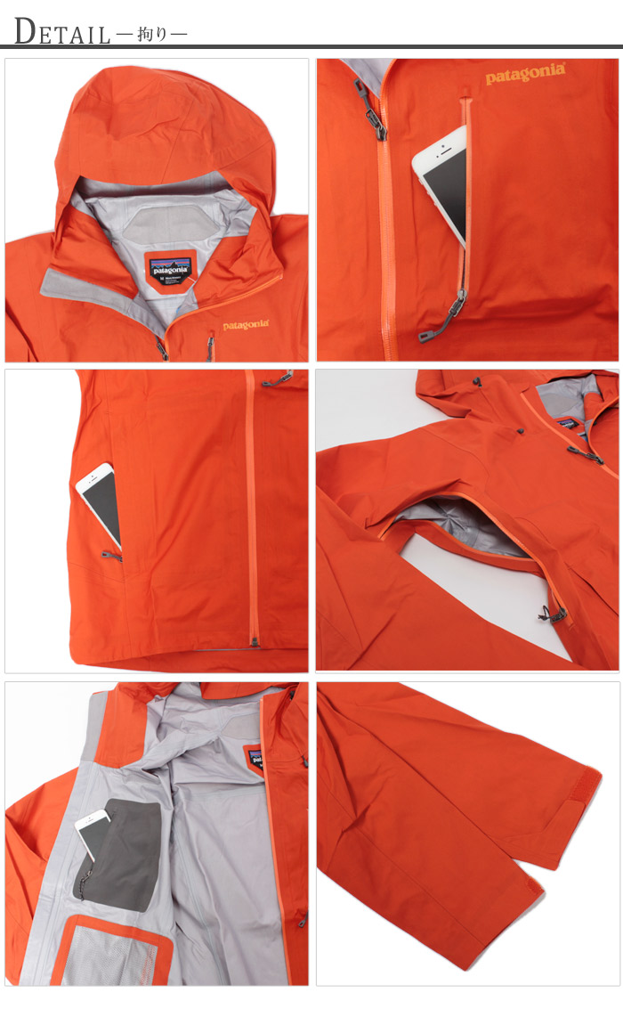 PATAGONIA Patagonia Gore-Tex adoption LEASHLESS JACKET reaches jacket 84940 2 colors men's mountain parka torrent shell (for men)