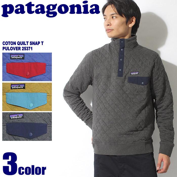 送料無料 PATAGONIA パタゴニア コットンキルト スナップT プルオーバー 全3色COTON QUILT SNAP T PULOVER 25371ジャケット レギュラーフィット ウェア アウターメンズ(男性用)