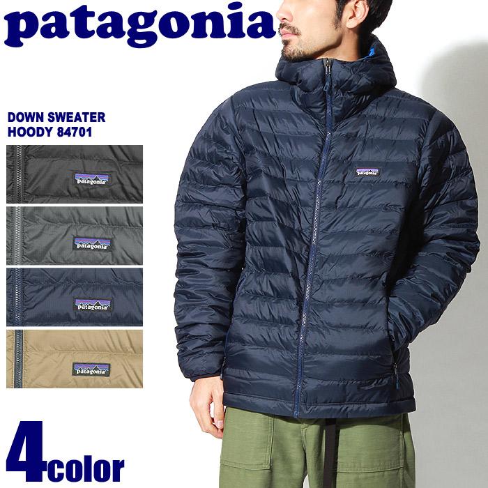 送料無料 PATAGONIA パタゴニア ジャケット ダウン セーター フーディ ブラック 他全4色 2017年モデルDOWN SWEATER HOODY 84701アウター ダウンジャケット ジップアップ アウトドア トップス 黒 青メンズ