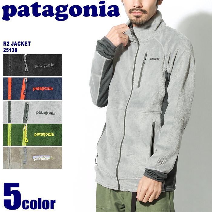 送料無料 PATAGONIA パタゴニア ジャケット R2 ジャケット フェザーグレー 他全5色 2017年モデルR2 JACKET 25138アウター ジャケット ジップアップ アウトドア トップス ウェア 黒 青 赤メンズ