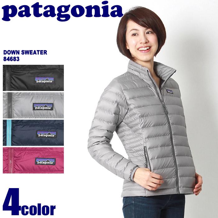 送料無料 PATAGONIA パタゴニア ダウン セーター ブラック 他全4色 2017年モデルDOWN SWEATER 84683アウター ダウンジャケット ジップアップ アウトドア トップス ウェア 黒 青レディース