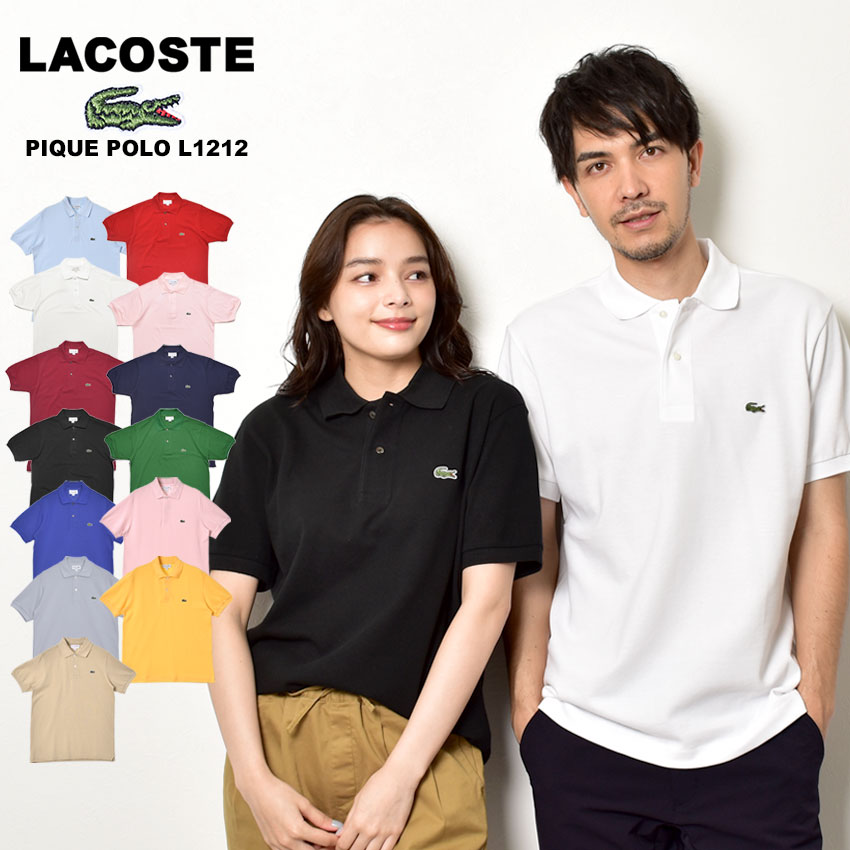 cb131129 ... after the retirement [LACOSTE (Lacoste)]. Comfort and robustness,  positive sewing, design are accepted by many people and are got close as a  noble brand ...