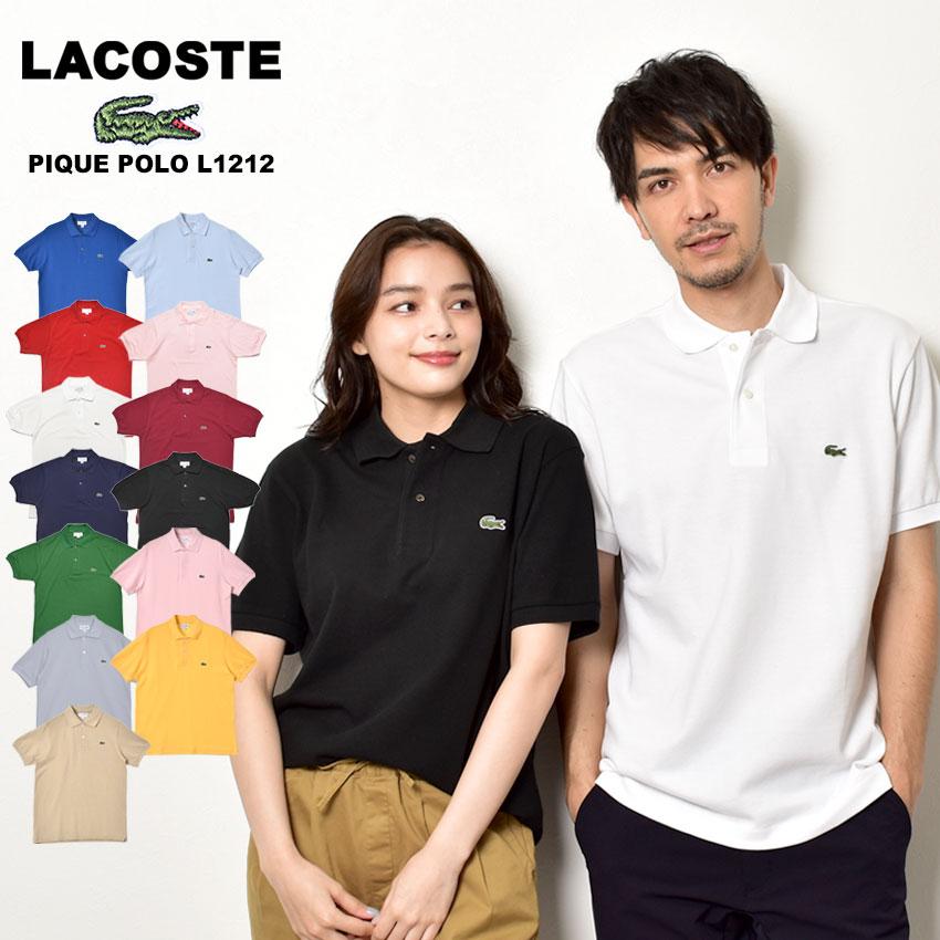 何着も欲しい!ラコステの定番ポロシャツの人気なカラーは?